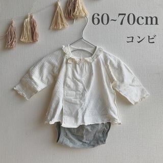 Combi mini - 【60~70cm  Combi】ロンパース シンプル フリル