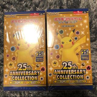 ポケモン - 25th aniversary collection ポケモン 2BOX