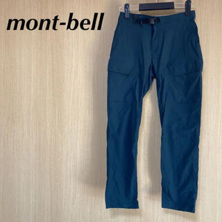 モンベル(mont bell)のmontbell  モンベル レディース S-M ロングパンツ ナイロン(カジュアルパンツ)
