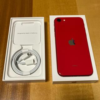Apple - iPhone SE2 128GB 中古 美品 レッド