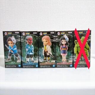 鬼滅の刃 ワールドコレクタブルフィギュア vol.1 4種セット
