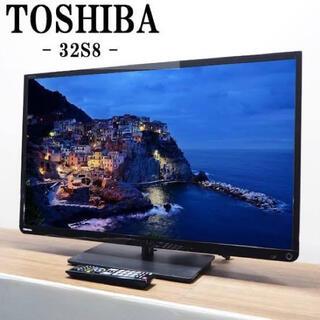 トウシバ(東芝)のTOSHIBA/東芝 32S8 REGZA/レグザ 32V型液晶テレビ(テレビ)