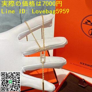 エルメス(Hermes)のエルメス  hermes  ネックレス 7000(ネックレス)