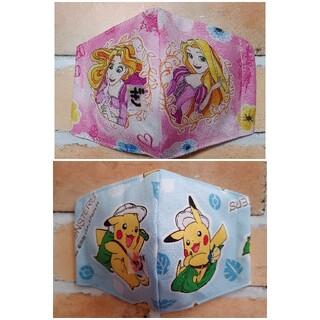 ディズニー(Disney)のラプンツェル(ぎ)立体マスク 幼児マスク 子供マスク ディズニープリンセス(外出用品)