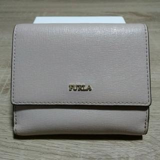 フルラ(Furla)の【美品】FURLA  バビロン 二つ折り財布  DALIA f  ダリアベージュ(財布)
