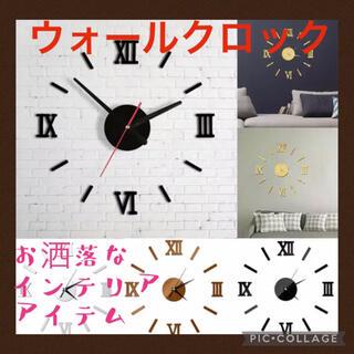 【新品・未使用】ウォールクロック 壁時計 ローマ数字 ブラック