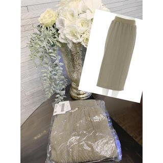 ムルーア(MURUA)の【新品未開封】MURUA ジャガードIラインスカート セットアップスタイルアップ(ロングスカート)