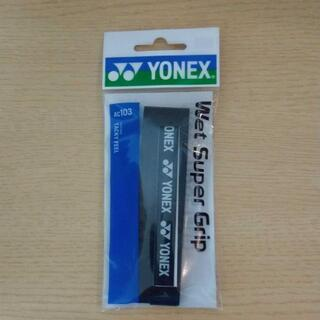ヨネックス(YONEX)の【新品未使用】YONEX テニスグリップテープ黒1本(その他)