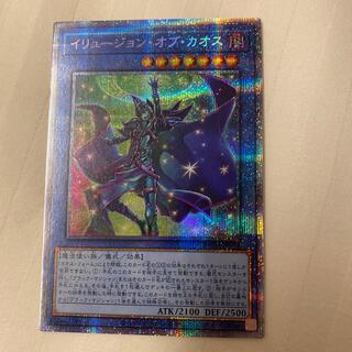 コナミ(KONAMI)のイリュージョン・オブ・カオス(シングルカード)
