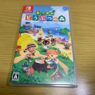 任天堂 - あつまれ どうぶつの森  Nintendo Switch スイッチ ソフト