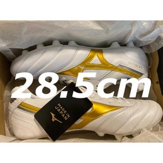 ミズノ(MIZUNO)のミズノ モレリア II JAPAN 28.5cm ホワイト ゴールド(シューズ)