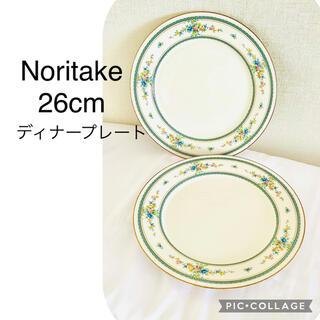 Noritake - Noritake ノリタケ26cmディナープレート2枚