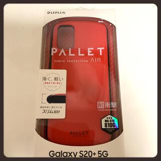 ギャラクシー(Galaxy)の[新品] Galaxy S20+ 5G ハイブリッドケース PALLET(Androidケース)