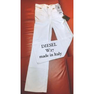 DIESEL - 【新品/正規品】DIESEL JEANS ディーゼルジーンズ【白/27/希少】