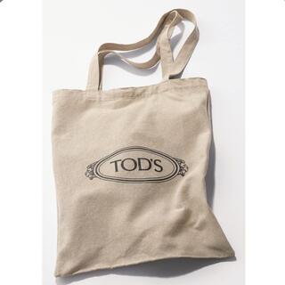 TOD'S - 新品‼️oggi 付録 TOD'S 上品トートバッグ エコバッグ サブバッグ