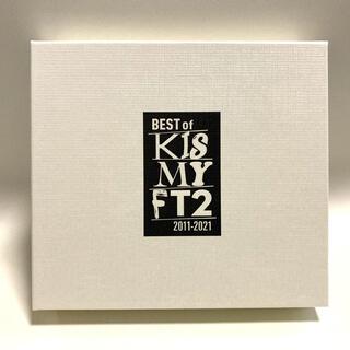 Kis-My-Ft2 - キスマイ BEST of Kis-My-Ft2 通常盤(2CD+DVD盤)