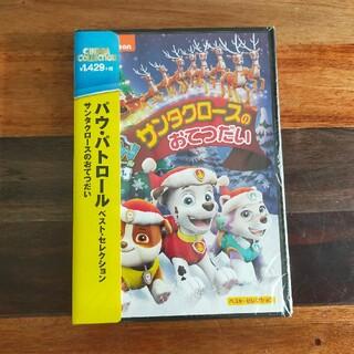 【新品 未開封】パウパトロール DVD