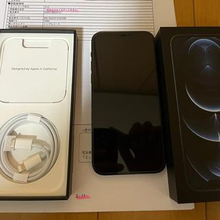 iPhone - iPhone 12pro