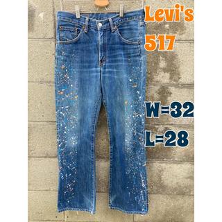 Levi's - Levi's 517 リーバイス ペイントデニム ペイントジーンズ ブーツカット
