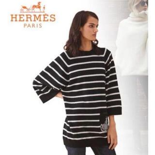 エルメス(Hermes)のエルメスHERMES2020AW❤️ボーダーカシミヤチュニックニットセーター(ニット/セーター)