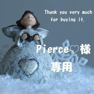 【Pierce♡様 専用】8点(パーカー)
