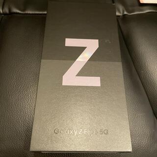 Galaxy - Galaxy Z Flip 3 256GB 海外版 SIMフリー ラベンダー