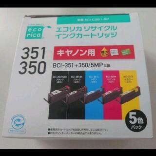 Canon - ecorica インクカートリッジ  ECI-C351-5P