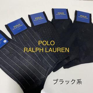 POLO RALPH LAUREN - 476 ポロ ラルフローレン 靴下 ビジネスソックス ブランド メンズ 紳士