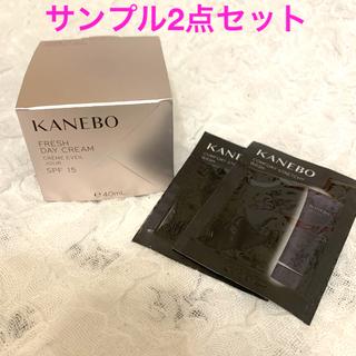 Kanebo - 未使用 カネボウ フレッシュ デイ クリーム