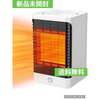 電気ファンヒーター 人感センサー 小型  セラミックヒーター ファンヒーター (電気ヒーター)