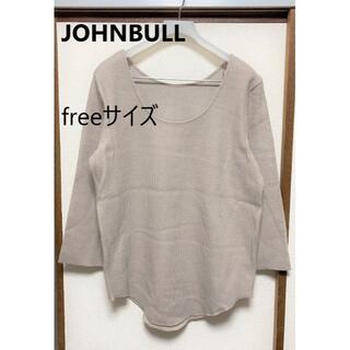 ジョンブル(JOHNBULL)のJOHNBULL ジョンブル バックUネックティー ライトグレー freeサイズ(ニット/セーター)