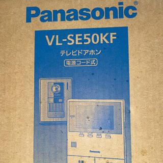 パナソニック(Panasonic)のジユウくん 専用(防犯カメラ)