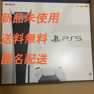 PlayStation -  未使用新品 PS5  CFI-1100A01 一年保証
