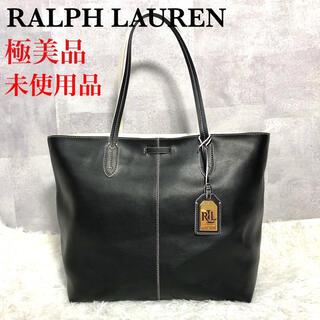 Ralph Lauren - 【極美品】Ralph Lauren ラルフローレン トートバッグ ハンドバッグ