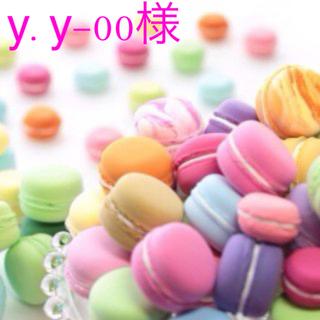 shu uemura - シュウウエムラ クレンジング オイル アルティム8 50ml 3本