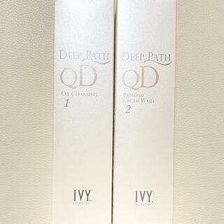 【新品未開封】ディープパスQD アイビー化粧品