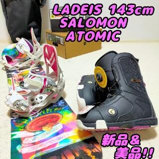 サロモン(SALOMON)のSALOMON ATOMIC ワックス塗って発送もできます!定価総額11万!(ボード)