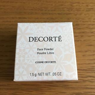 コスメデコルテ(COSME DECORTE)の新品 未使用 コスメデコルテ  フェイスパウダー コフレ ミニ サンプル(フェイスパウダー)