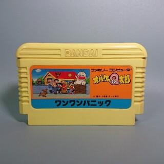 ファミリーコンピュータ(ファミリーコンピュータ)のファミコン オバケのQ太郎 ワンワンパニック(家庭用ゲームソフト)