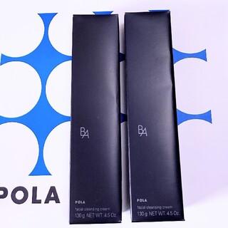 ポーラ(POLA)のPOLA ポーラ 第6世代  BA クレンジングクリーム 130g ×2個(クレンジング/メイク落とし)