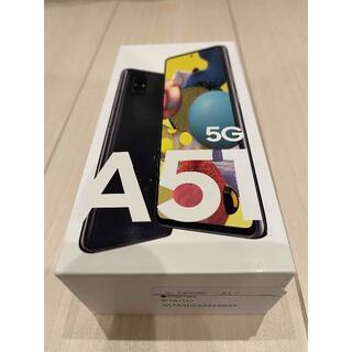 Galaxy - Galaxy A51 5G SCG07 プリズムブラック 1日だけ使用!