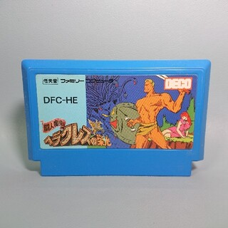 ファミリーコンピュータ(ファミリーコンピュータ)のファミコン ヘラクレスの栄光(家庭用ゲームソフト)