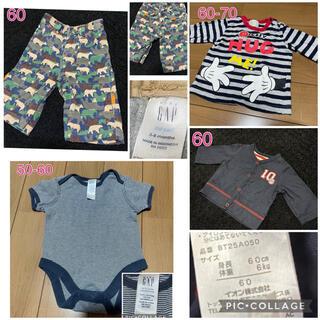 ベビーギャップ(babyGAP)の░ baby GAP ロンT 肌着 パンツ 4枚セット 50 60 70(肌着/下着)