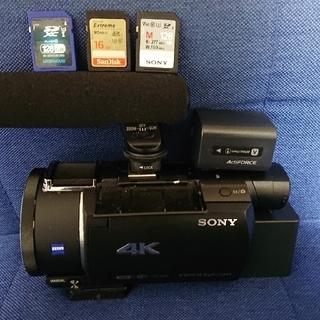 SONY - 【ショルダーバック付】SONY FDR-AX60 4Kビデオカメラ