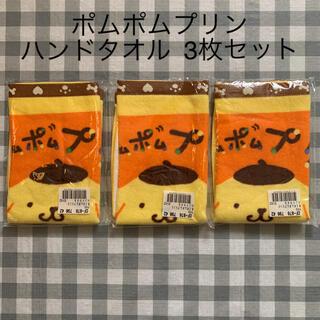 ポムポムプリン - ポムポムプリン ハンドタオル 3枚セット サンリオ キャラクターグッズ