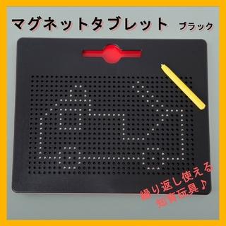 マグネットタブレット 知育玩具 磁石 マグタブ