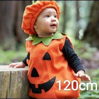 ハロウィン かぼちゃ コスプレ 子供