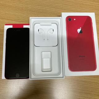 iPhone - iPhone8 レッド 64ギガ SIMフリー本体