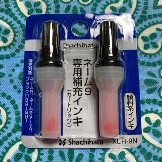 Shachihata - シャチハタネーム9専用補充インク朱色新品未使用