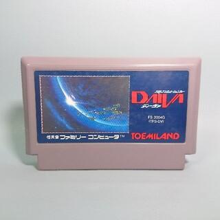 ファミリーコンピュータ(ファミリーコンピュータ)のファミコン ディーヴァ  DAIVA(家庭用ゲームソフト)
